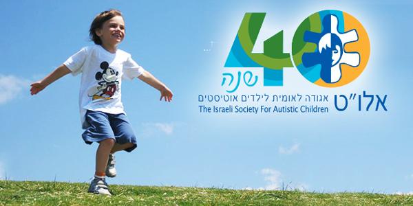 alut-banner-2014